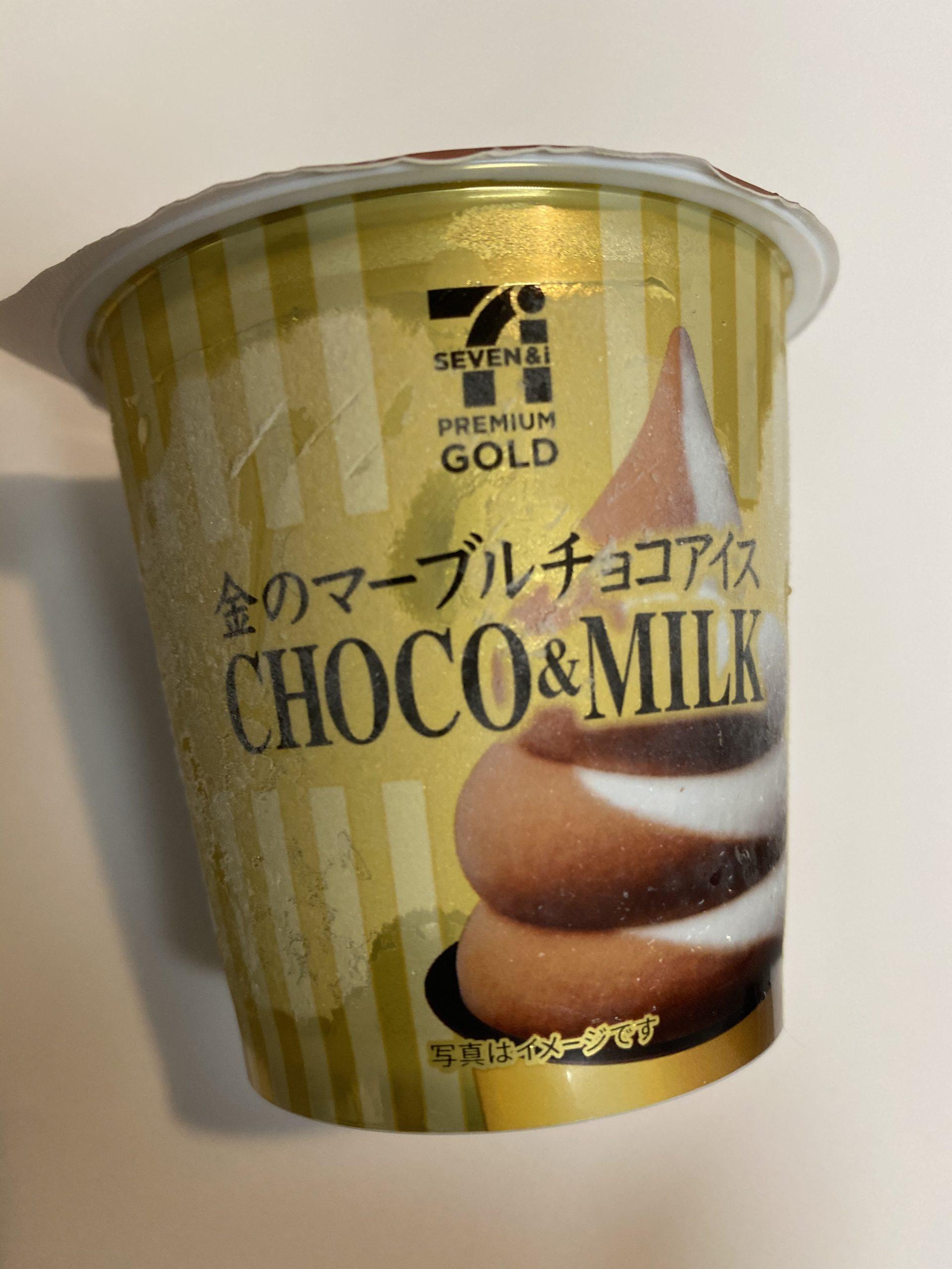 セブンイレブンスイーツ金のマーブルチョコアイス