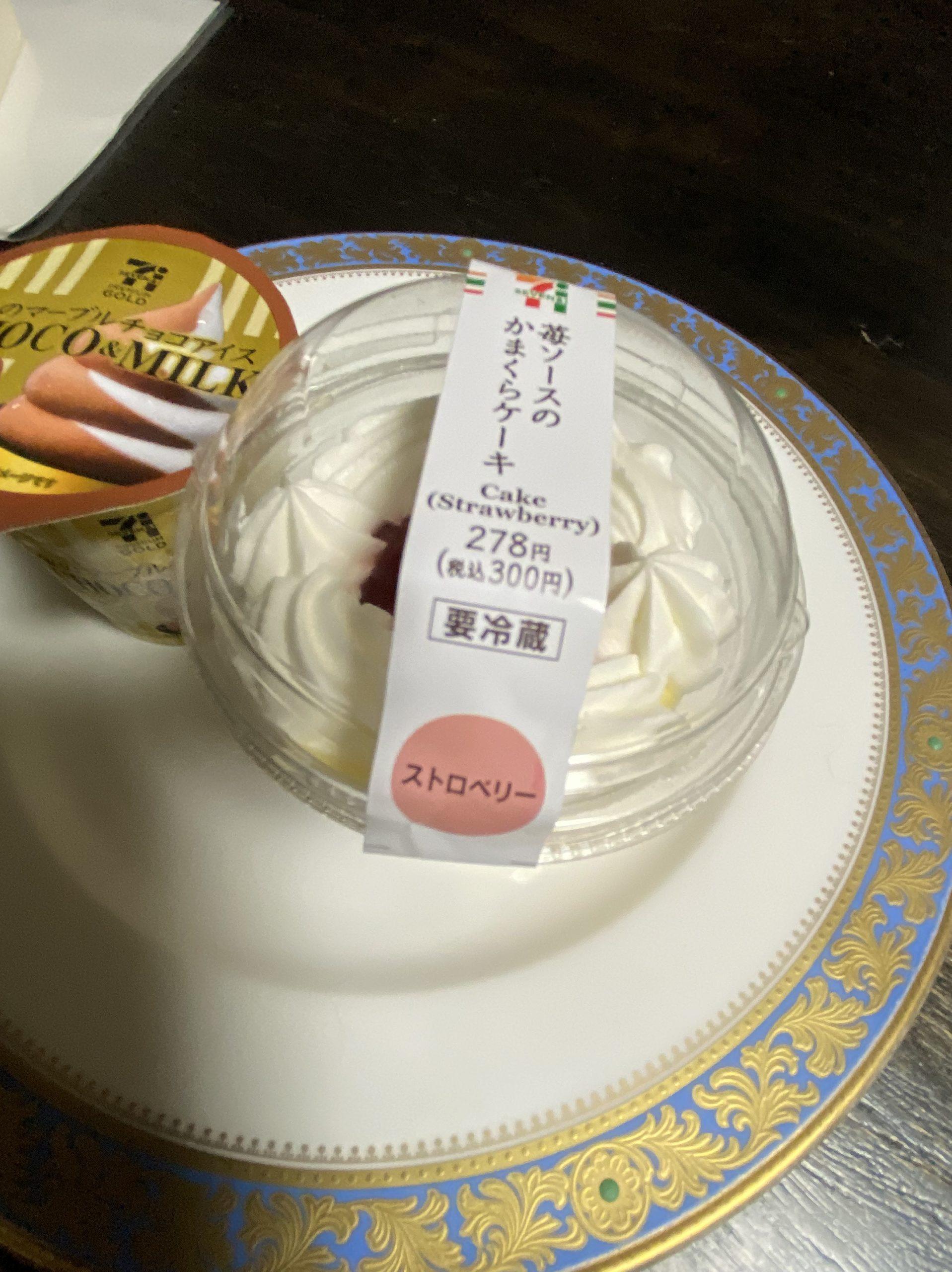 苺ソースのかまくらケーキ
