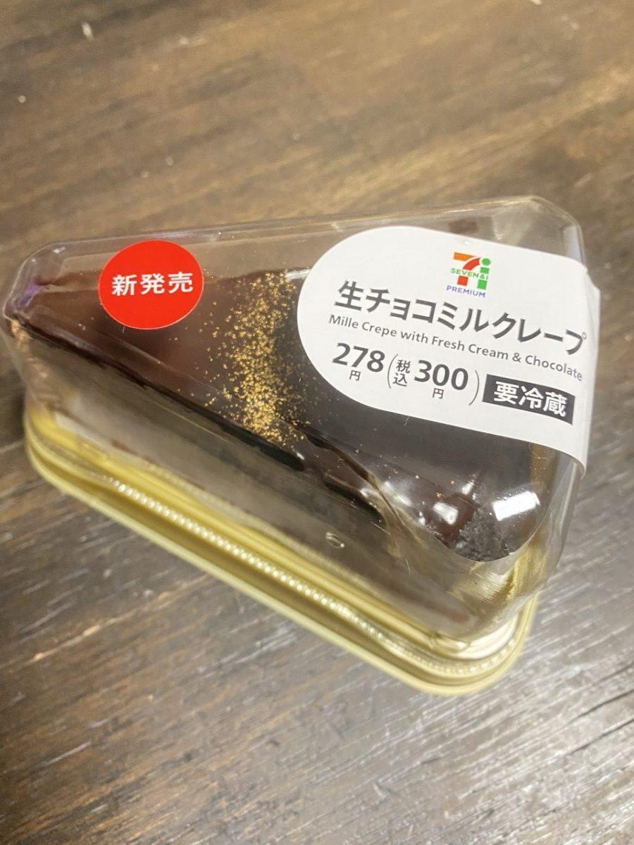 セブンイレブンスイーツ生チョコミルクレープ
