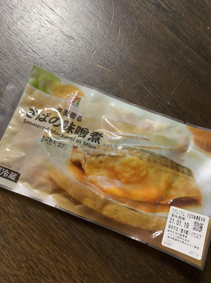 セブンプレミアム「生姜香るさばの味噌煮」