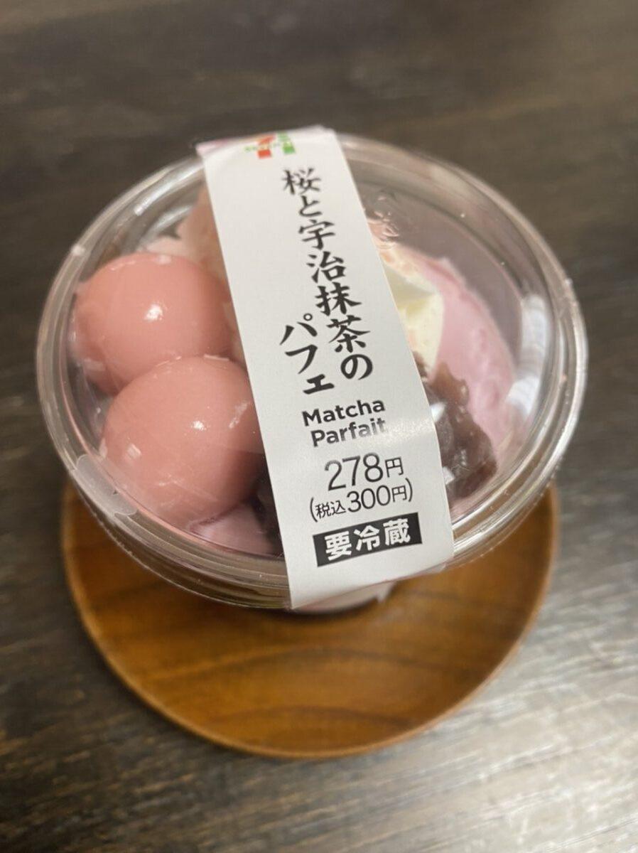 セブンイレブンスイーツ「桜と宇治抹茶のパフェ」