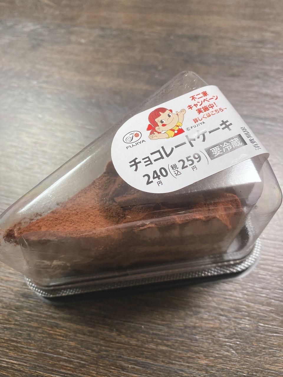 セブン購入「不二家チョコレートケーキ」